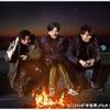 映画『半世界』第32回東京国際映画祭 プレイベント上映会開催決定!