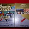 BBM91日本シリーズカードセット 広島カープ 対 西武ライオンズ