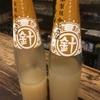 【高知産梨土佐酒リキュール】まるはりヌーボー、今年と昨年の飲み比べ!【豊能梅のところ】