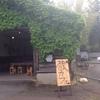 【麹ラテがすっきりおいしい!】新発田の《金升 蔵カフェさん》🍶