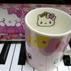 懐かしいマグカップ。。。