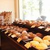 【東京・駒沢】温度計のあるパン屋さん!タンドリーチキンと枝豆のフォカッチャが超絶オススメ! BREAD PLANT OZ