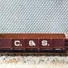 鉄道の日 (Nn3 C&S Coal car)
