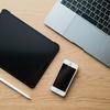 いまiPhoneを買うのは待つべき?2020年秋に出る?iPhone12の話。