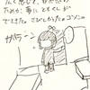 初めての夜泣きの洗礼を受けるの巻〜入院3日目〜