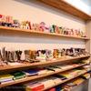 雑貨好きにもオススメ!岐阜のおしゃれ文房具店「アラスカ文具店」に行ってきました!