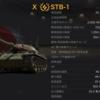 【WOT】中戦車業界の変動あるか!?