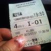ジブリ映画『風立ちぬ』を観たよ。(ネタバレ控えめ)