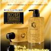 コラーゲン、ヒアルロン酸入り純金箔100%配合化粧水「ジュエルゴールドローション」