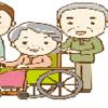 生活福祉資金貸付制度を上手く利用しよう