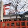 旅行2日目 京都伏見稲荷、名古屋