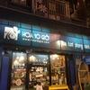 ハノイのワークカフェ@Hoa 10 Gio - Floral & Book Cafe