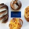boulangerie onni(ブーランジェリー オンニ) @横浜高島屋 香りだけでもなんだか幸せ ライ麦香るパン
