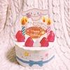 【お誕生日】もうすぐ誕生日さん必見♡誕生月をより楽しめるサービスを受けるための〇〇〇