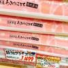 ドンキホーテのお米が安い(≧∀≦)