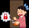 SSH公開鍵が送れない