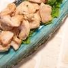 「冷凍コストコさくら鶏胸肉の魚グリル焼き」レシピ
