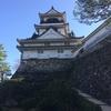 高知で訪れた場所