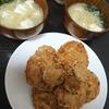 鶏ミンチハンバーグ、切り干し大豆炒め、味噌汁