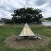多摩川決壊の碑  狛江市猪方