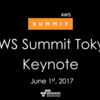 AWS Summit Tokyo 2017でのサーバレス関連セッションまとめ