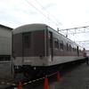 【ゆうマニ】JR北海道で走るTHE ROYAL EXPRESSに使われるのでは?