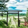 茂平沢(もへいざわ)神社から考える、地域の栄枯盛衰にツーリズムができること