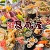 【オススメ5店】梅田(大阪)にある串カツ が人気のお店