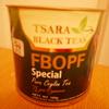 スリランカのお土産で綺麗になる 紅茶でリフレッシュ