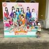 Girls²(ガールズガールズ)が遊園地をジャック!Girls²パーク2019 SUMMER~7月14日に那須ハイランドへ!9月21日参加予定者への参考までに~