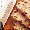 大きなパンをカットするスライサー、パン切りガイドって便利ですね
