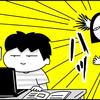 【ウーマンエキサイト連載】第35回 オンライン授業中のきゃん太
