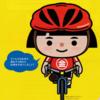 自転車損害賠償責任保険等への加入が、全県で10月から義務化!