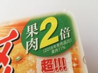 ロッテ「爽」超!!!冷凍みかん果肉2倍が冷凍みかんよりも冷凍みかんな件。セブンイレブン「先行」販売。