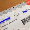 エアアジアXJ601便のホットシートでバンコクへ!乗り心地は?どの席がいい?実際に乗ってみた感想