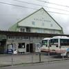 シリーズ土佐の駅(18)窪川駅(土佐くろしお鉄道中村線)
