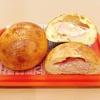 タラコとクリームチーズのパン
