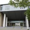 大船駅から「鎌倉女子大学 大船キャンパス」へのアクセス(行き方)