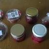 <梅干し コレクション> 全国の家庭的な梅干しを集めました