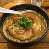 炙りチャーシューがうまいラーメン屋『麺匠 るい斗』【横浜・港南区・環2沿い】