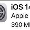 iOS14.4搭載のiPhone 7 PlusでRakuten UN-LIMITを使う