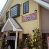 鶴岡市「定食屋」のホルモン定食