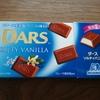 森永製菓 DARS  ソルティバニラ