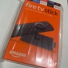 5,000円で親への誕生日プレゼントにデジタル機器 Fire TV Stickをプレゼント amazon プライムビデオを観たい親へ