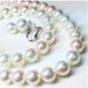 真珠の種類と品質評価