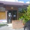 [20/10/19]「丸隆そば」で「三枚肉そば+ジューシー」600+160円 #LocalGuides