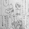 【漫画】ベスト先輩ズ④