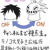 【トップ固定】るるかと小魚の実況  MHW【登場人物紹介】