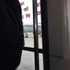 エアチャイナ・ビジネスクラスで行く『SINタッチ』!命がけのラストフライト!関西国際空港到着編(最終話)
