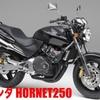 バイク王でホンダ ホーネット250を高く買取してもらう方法